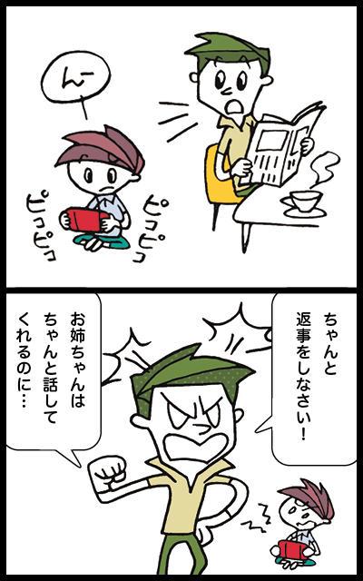 ご依頼05.jpg