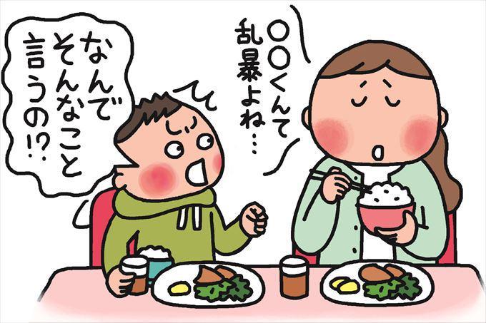 2kizon_02_hon_R.jpg