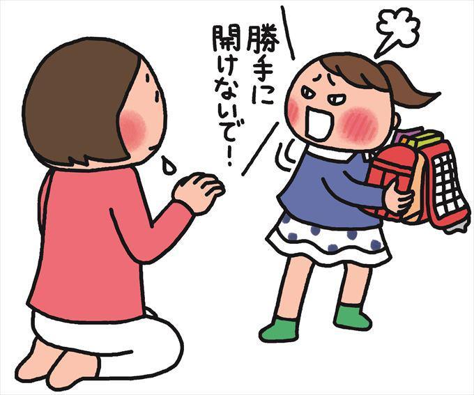 2kizon_04_hon_R.jpg