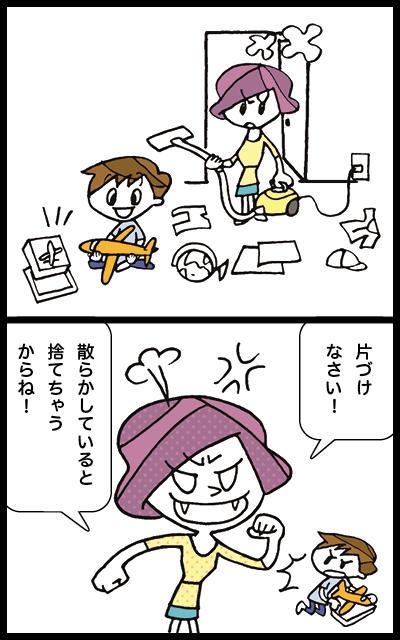 ご依頼04.jpg