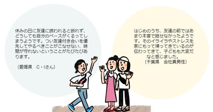 9gatsu1_4.jpg