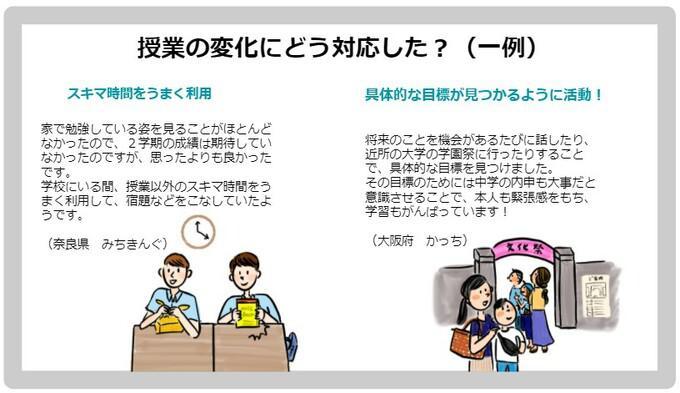 9gatsu3_1.jpg