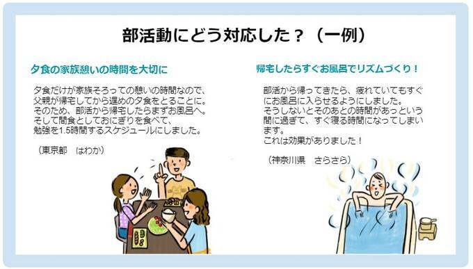 9gatsu3_2.jpg
