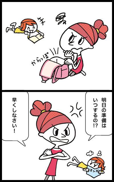 ご依頼03.jpg
