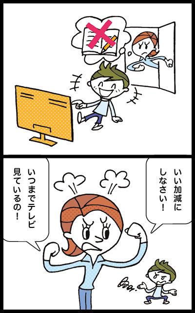 ご依頼01.jpg