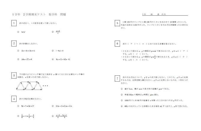 11gatsu1_1.jpg