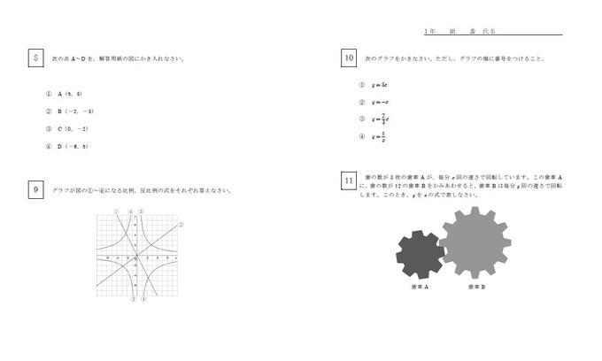 11gatsu1_2.jpg