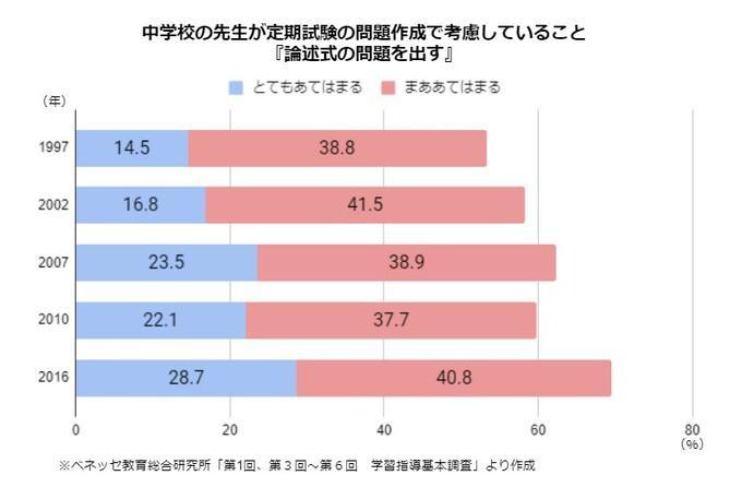 11gatsu1_3.jpg