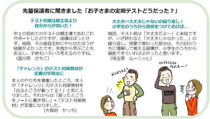 11gatsu1_5.jpg
