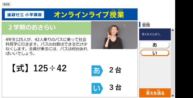 【リサイズ済】図1_12月(2学期のおさらい).png