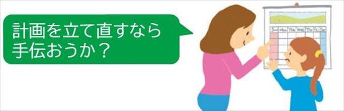 フキダシ4_R.jpg