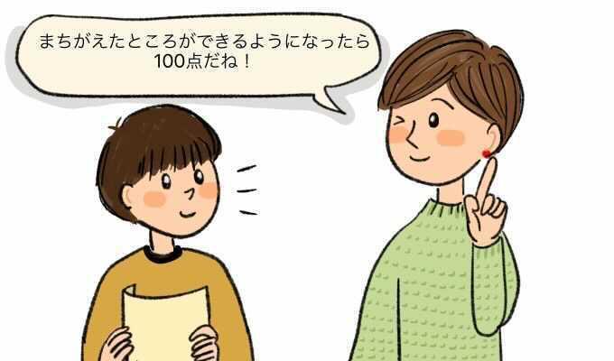 11gatsu2_3.JPG