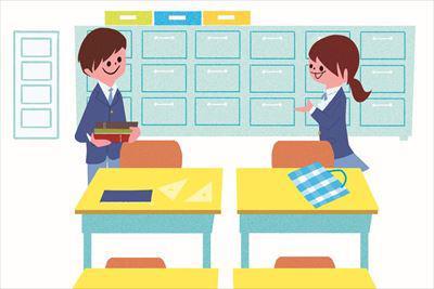 5年生の今から取り組んでおきたい「中学準備」とは?