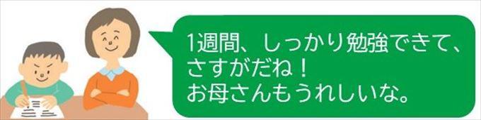 https://blog.benesse.ne.jp/zemihogo/sho/b5fb500e72f8d3d7dd43171f9593a5e19917645c.jpg