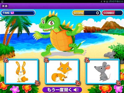 1-3_単語ゲーム_s.png