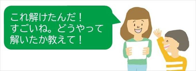 https://blog.benesse.ne.jp/zemihogo/sho/d26f7a16636152608cf5ef74b064c7cdb5e43e9a.jpg