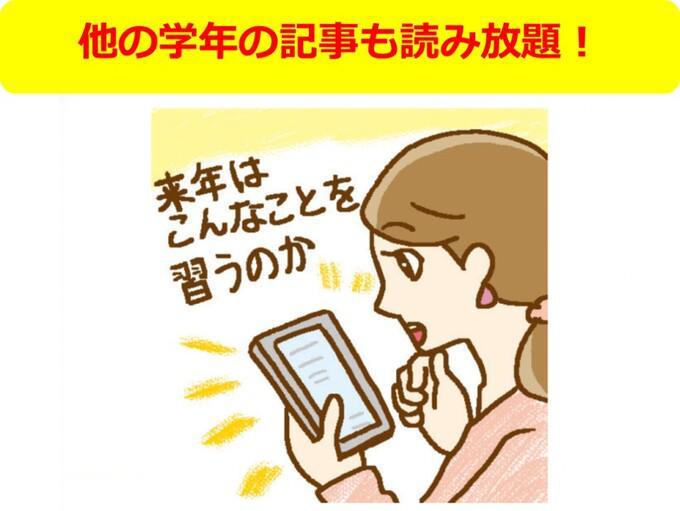 他学年読める.jpg