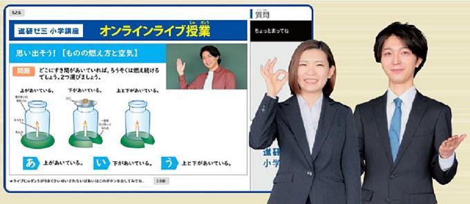 https://blog.benesse.ne.jp/zemihogo/sho/e67ac953beaafcf185edee4cd91570420d37f8ab.jpg